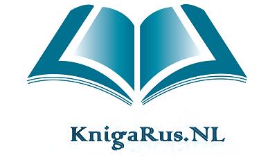 KnigaRus.NL